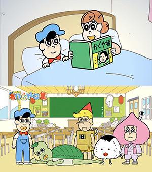 あはれ!名作くん」DVD1・2巻発売中!