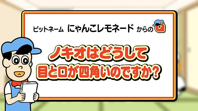「あはれ!名作くん 夏の大感謝祭」放送!